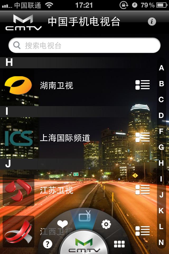 【央视官方出品】中国手机电视台